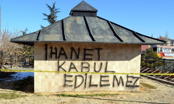 CHP İlçe binası kundaklandı galerisi resim 11