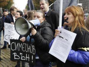 'Protestolara rağmen, görevi bırakmayacağım'