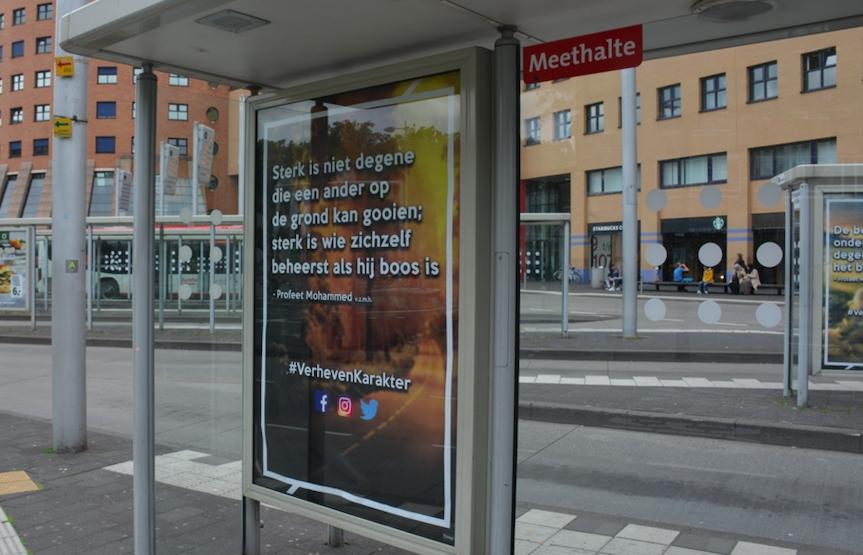 Hollanda'da otobüs duraklarına hadis-i şerif asıldı galerisi resim 1