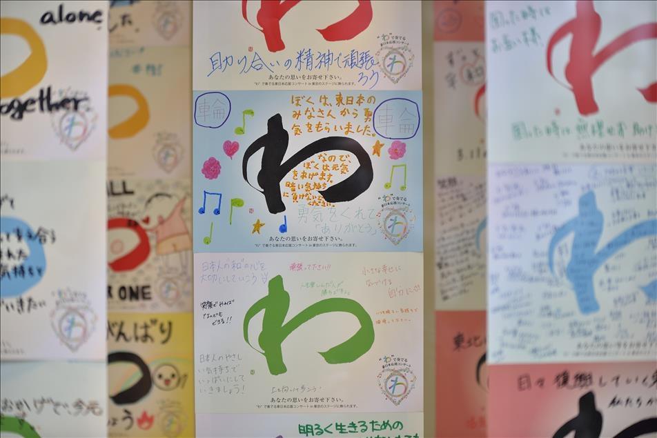 Japonya, Tohoku depreminin kurbanlarını anıyor galerisi resim 4