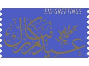 Ramazan'a özel posta pulu