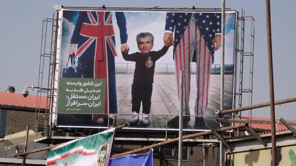 İran İslam Devrimi 39 yaşında