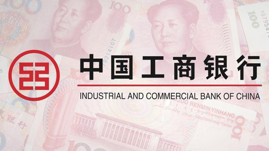 Dünyanın en değerli bankası değişmedi