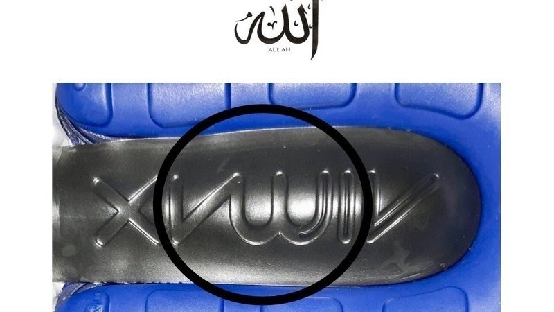 Ayakkabının altında 'Allah' mı yazıyor?