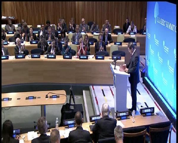 Davutoğlu, BM Liderler Zirvesi'nde konuştu Kalıcı barış için uluslararası toplum hiçbir çabadan kaçınmamalı