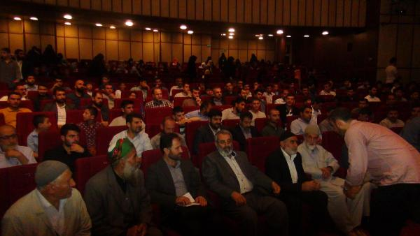Bursa'da Yasin Börü'yü anma programı