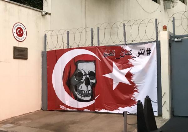 Türk Büyükelçiliği'ne provokatif saldırı