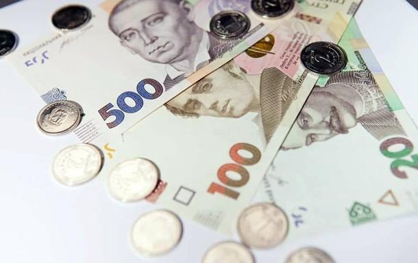 Paralar 'karantinaya' alınıyor