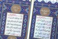 Almanya'da 14 asırlık Kur'an-ı Kerim