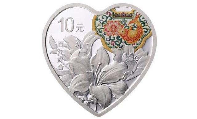 Çin 'kalp şeklinde' para bastı