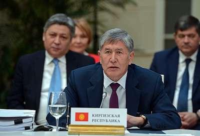 Kırgızistan, Avrupa Ekonomi Birliği'ne üye oldu