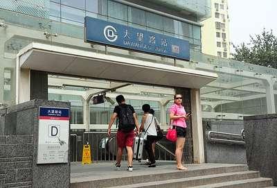 Çin'de metroda tuhaf elbise giyilmemesi uyarısı