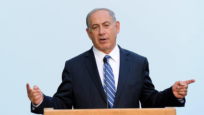 'Sünni ve Şii İslam İsrail'in düşmanı'