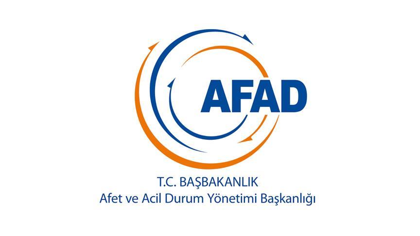 AFAD'ın yeni logo yarışmasında '10 bin lira ödül'