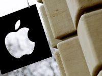 AB'den Apple'a 13 milyar avro vergi borcu