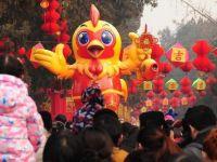 Çin Horoz Yılı'nı kutluyor