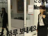 Okullarda Korece, Farsça ve Urduca da öğretilecek