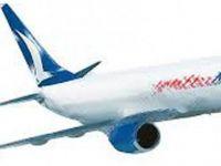 İstanbul uçağı acil iniş yaptı