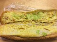 AB zirvesinde 'bayat sandviç' tartışması