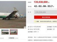 İnternetten uçak satışına başladı