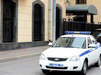 Büyükelçilikte 'beyaz tozlu zarf' paniği