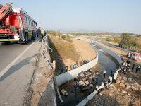 İzmir'de göçmen faciası: 22 ölü, 13 yaralı