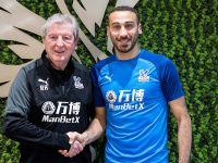 Cenk Tosun Crystal Palace'a kiralandı