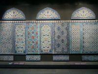 Slovakya'da Osmanlı eserleri