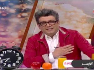İran devlet televizyonunda Türkçe başsağlığı