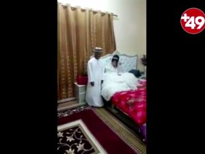 85 yaşındaki adam, 17 yaşındaki kızla evlendirildi